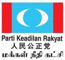 partai_keadilan_rakyat_logo_1.jpg